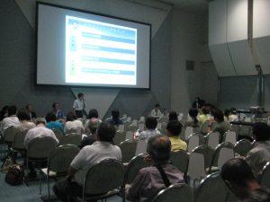 3Rシンポジウム会場内写真